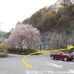 田峯バス停の裏側の坂道を上る