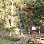 県道32号線の仏坂トンネル西口にある鞍掛山登山口