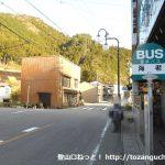 海老バス停から県道32号線を北に進む