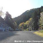 鳳来寺山の利修仙人コースの登山道入口前