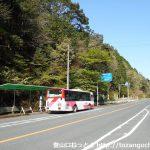 鳳来寺バス停(豊鉄バス)