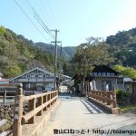 鳳来寺の参道