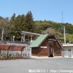 三河大野駅(JR飯田線)