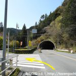 三ツ瀬口バス停の北側のトンネル手前から左のわき道に入る