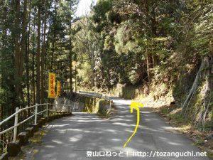 三ツ瀬明神山の三ツ瀬登山口に行く途中の分岐
