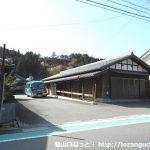 本郷バス停(東栄町町営バス)