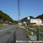 月バス停(東栄町町営バス)