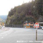 布川バス停(東栄町町営バス)