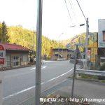 金越バス停(東栄町町営バス)