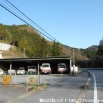 石堂バス停(東栄町町営バス)