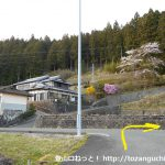 真地バス停の上のT字路を右へ進む