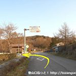 茶臼山高原の駐車場前