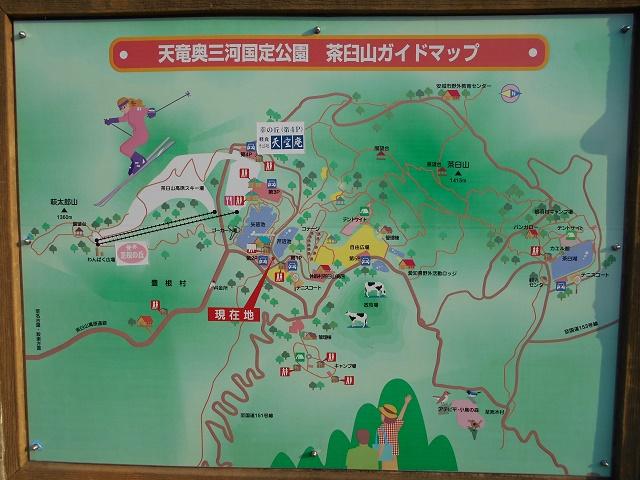 茶臼山高原駐車所に設置してある遊歩道の案内板