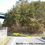 上津具からの旧道が県道10号線に合流するところ