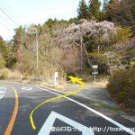 県道10号線から丸山林道に入るところ
