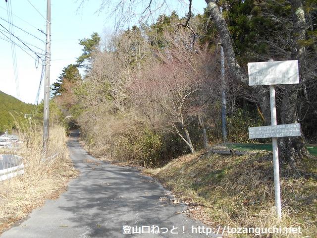 道の駅つぐ高原グリーンパークの向かい側にある丸山林道の入口