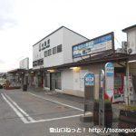 小諸駅前バス停(ジェイアールバス関東)