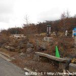 高峰高原ホテル前バス停(ジェイアールバス関東)