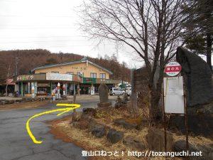 湯の丸バス停から大前方面に県道94号線を下る