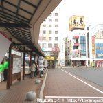 上田駅バス停(西武バス・千曲バス等)