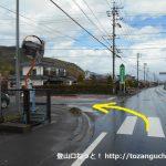 当郷バス停横のT字路を左に入る