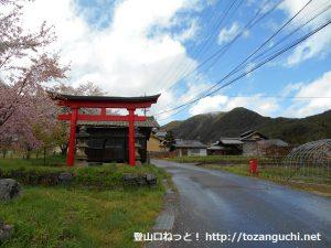 子檀嶺岳の当郷管社コースに行く途中の赤い鳥居前