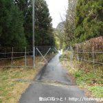 子檀嶺岳の当郷管社コースの登山道入口にある防獣ゲート