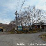菅平牧場の根子岳・四阿山の登山口前