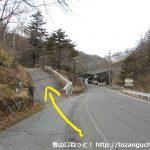 鹿沢温泉の湯ノ丸山登山口への入口