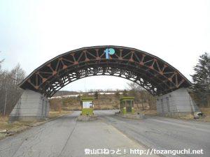 嬬恋スキー場の入口ゲート