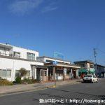 中込駅(JR小海線)