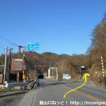 国道254号線の内山トンネル手前から旧道に入る
