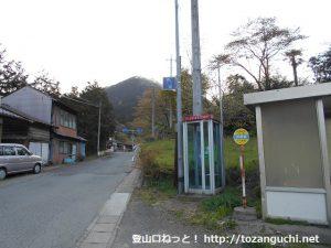 市野萱バス停(しもにたバス)