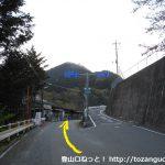 市野萱バス停前の車道を内山峠方面に進み県道44号線との分岐を左に進む