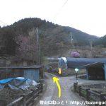 群馬県下仁田町の相沢集落の分岐