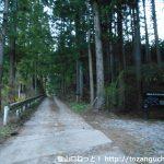 荒船山の相沢登山口前の林道