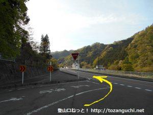 藤井入口バス停横から国道254号線を下仁田方面に進む