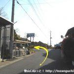 千平駅の北側のT字路
