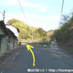 千平駅から鍬柄嶽登山口に行く途中の分岐