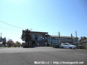 松井田駅(JR信越本線)