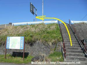 松井田駅から車道に上がる階段