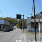 妙義神社停留所(富岡市乗合タクシー)
