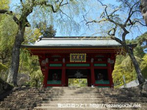 妙義神社の仁王門