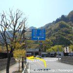 横河駅前の国道18号線に合流するT字路