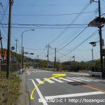 国道18号線の横川の交差点を右へ