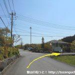横川駅から国民宿舎裏妙義に行く途中の車道