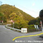 橋を渡って県道45号線を湯ノ沢トンネル方面に進む