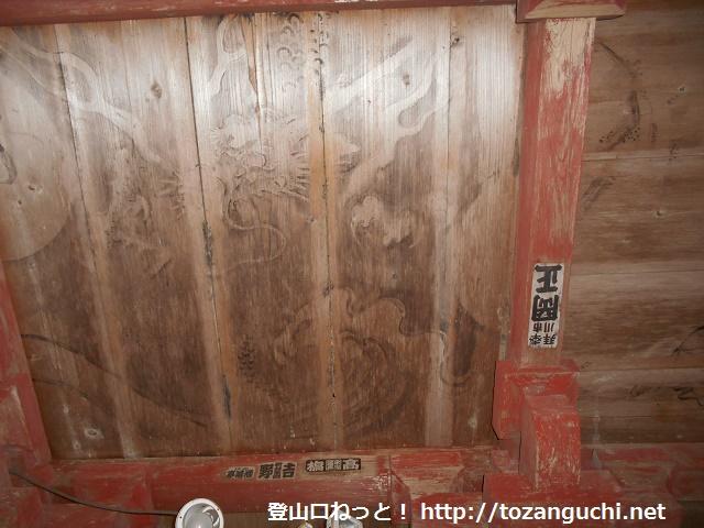 不動寺山門の狩野派の天井画(龍)