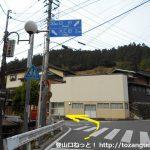 雨沢バス停横のT字路から大仁田方面に進む