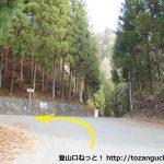 大仁田ダムの手前の三叉路